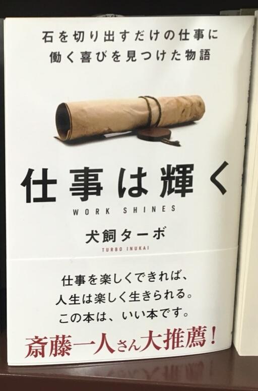 IMG_20171223_165045.jpg